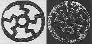 SchwarzeSonneArtifacts